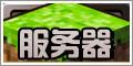 forum.php?mod=forumdisplay&fid=132