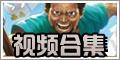 forum.php?mod=forumdisplay&fid=133